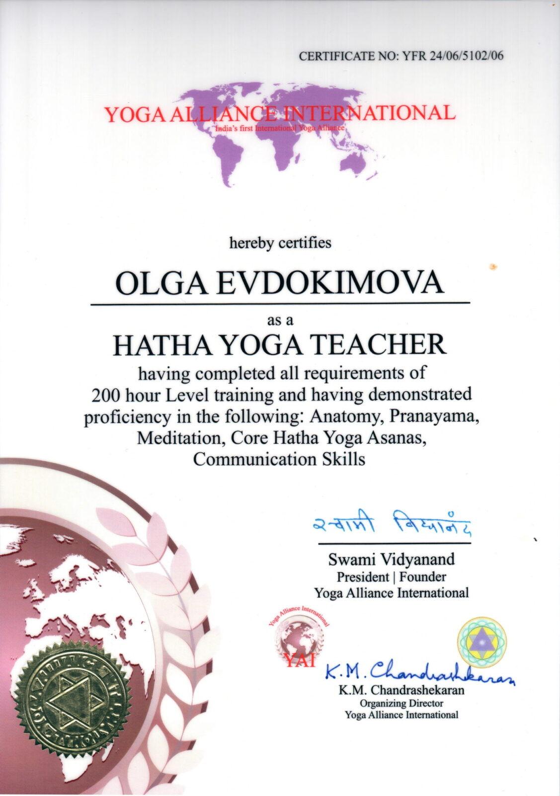2015.06.28 Сертификат учителя
