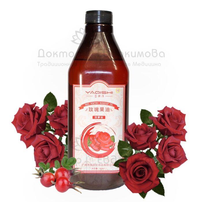 Масло Rosa rugosa