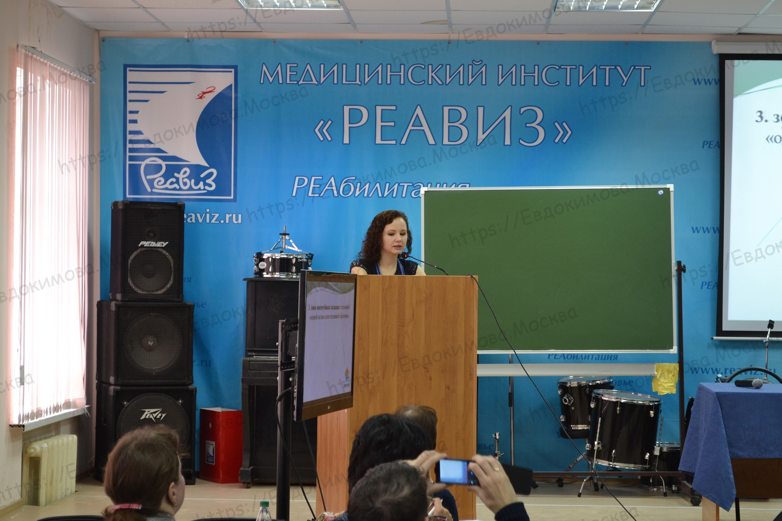 Апрель 2015 г. Конференция для докторов рефлексотерапевтов в г.Самара-13