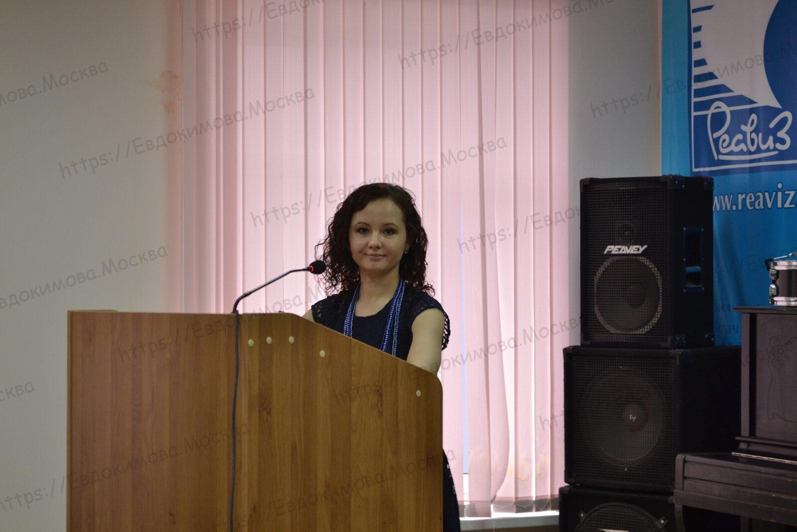 Апрель 2015 г. Конференция для докторов рефлексотерапевтов в г.Самара-15