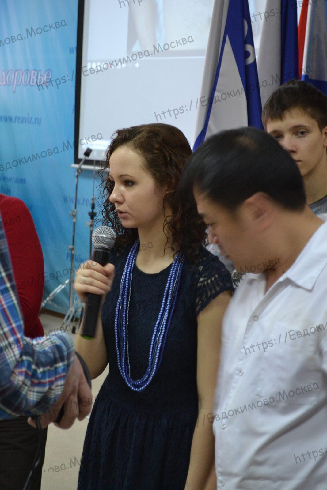 Апрель 2015 г. Конференция для докторов рефлексотерапевтов в г.Самара-17