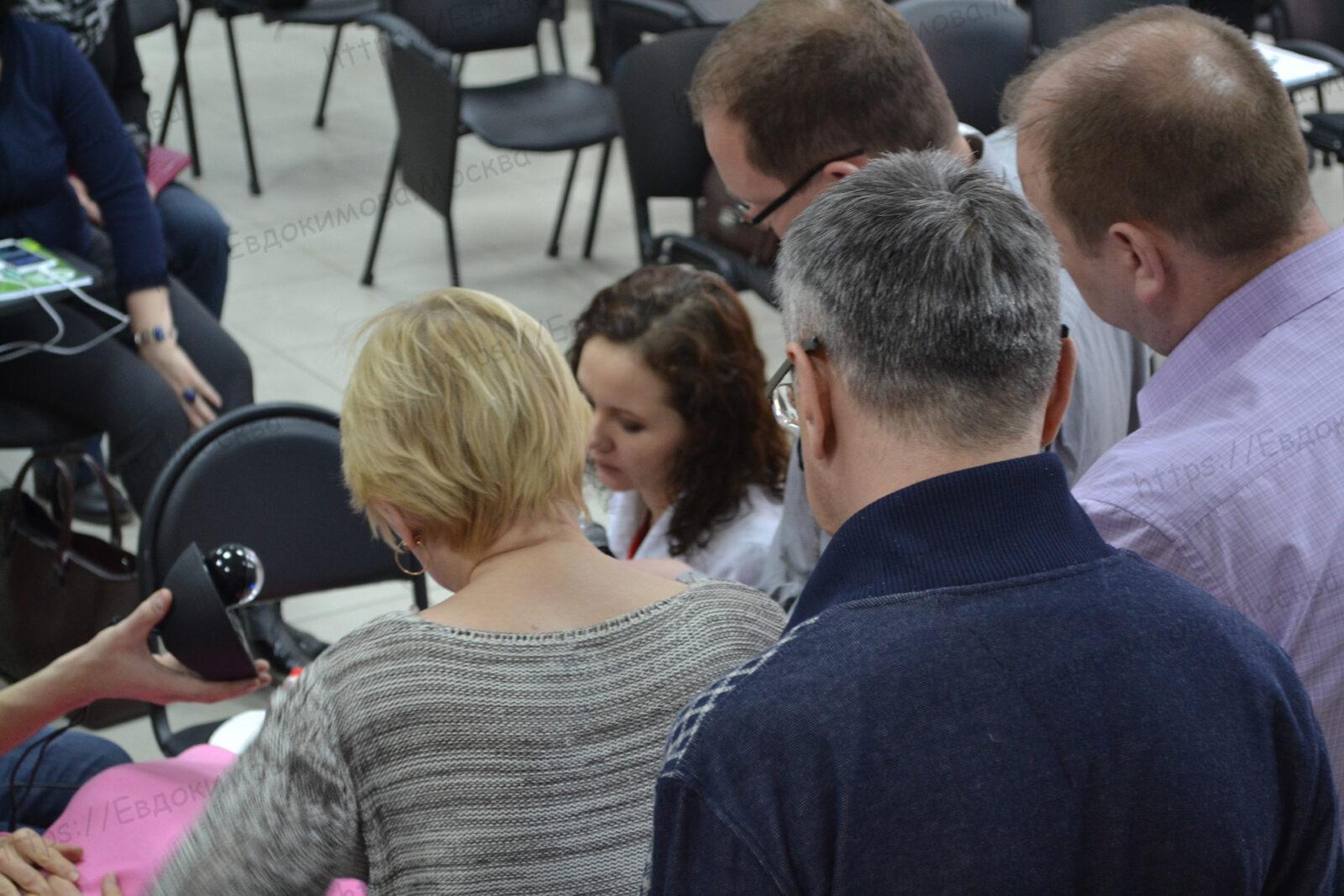 Апрель 2015 г. Конференция для докторов рефлексотерапевтов в г.Самара-3