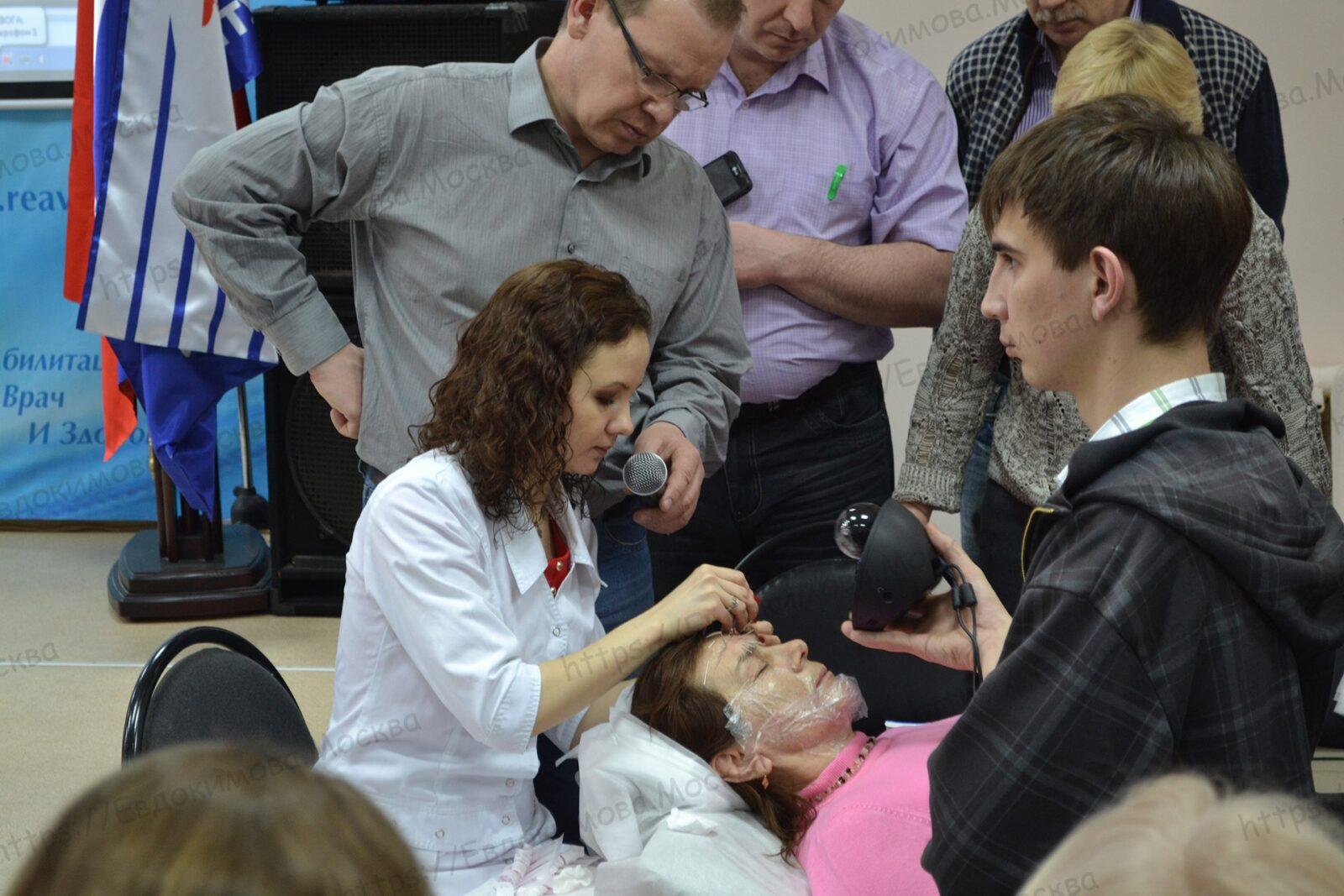 Апрель 2015 г. Конференция для докторов рефлексотерапевтов в г.Самара-5