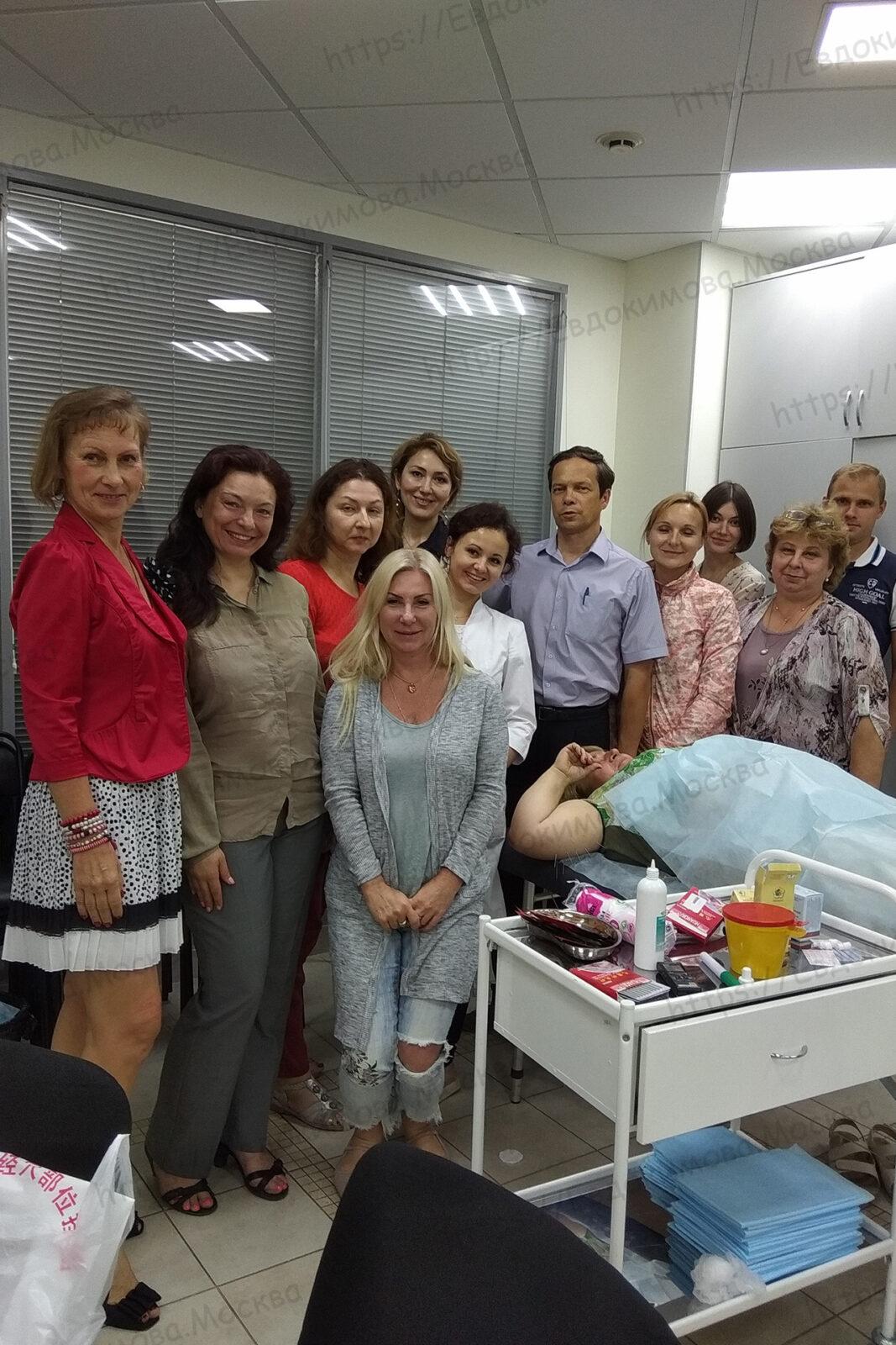 Март 2018. Семинар – мастер класс «Акупунктурный лифтинг лица»