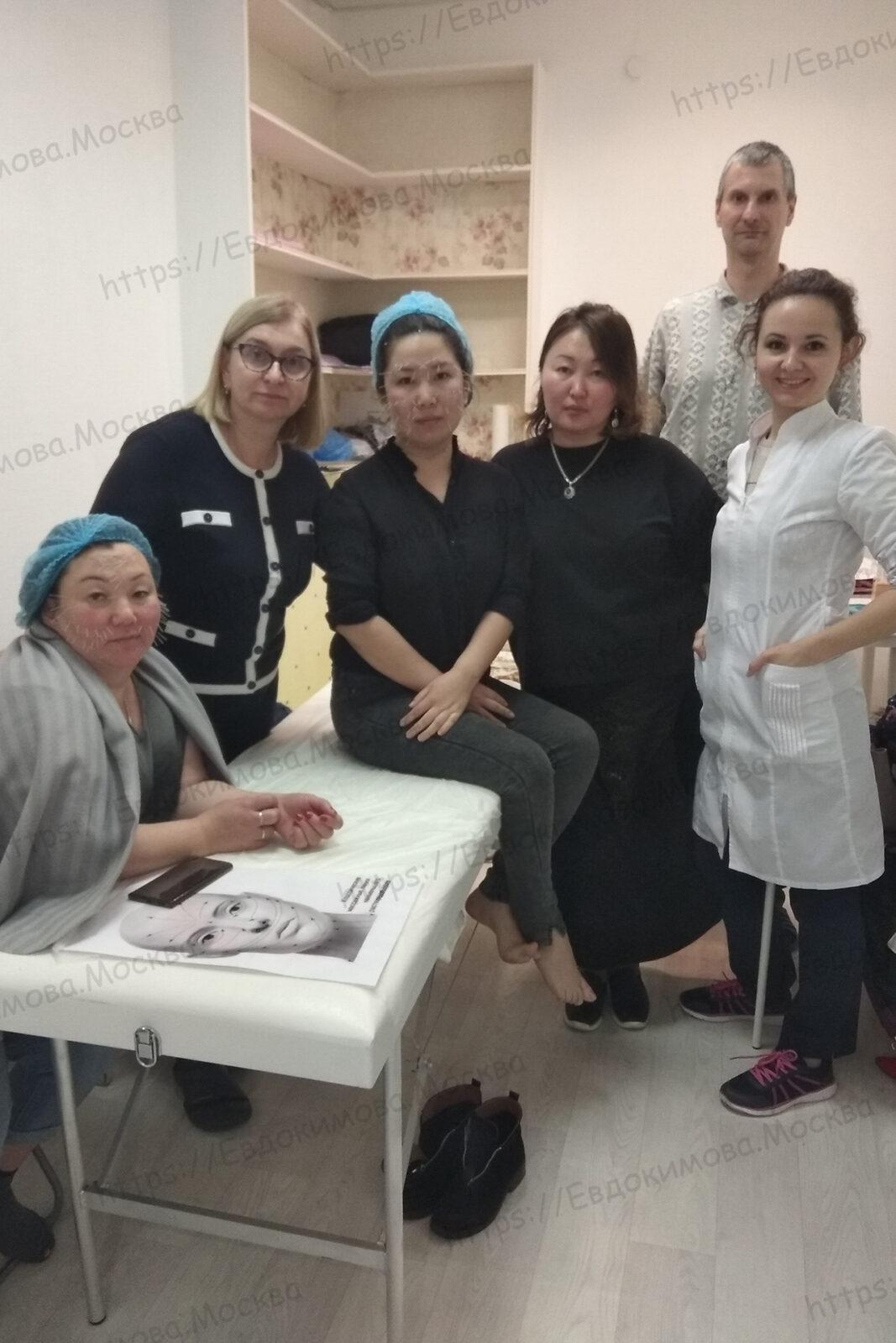 Апрель 2019 г. г.Санкт-Петербург Курс «Восточная косметология»
